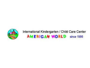 American World International Pre-school and Kindergarten - International schools