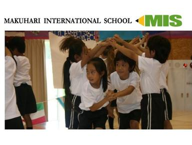 Makuhari International School - International schools