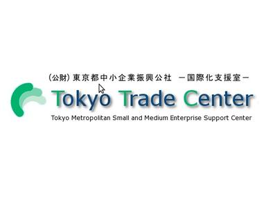 Tokyo Trade Center - Chambers of Commerce