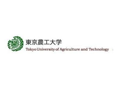 Tokyo University of Agriculture and Technology - Universities
