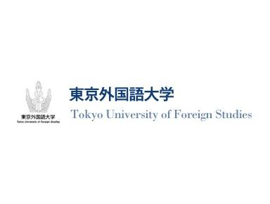 Tokyo University of Foreign Studies - Universities