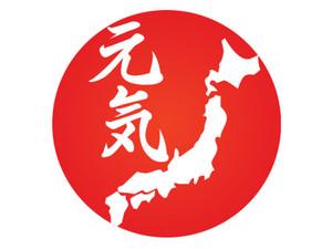 Genki Japanese & Culture School Tokyo/Fukuoka - Language schools
