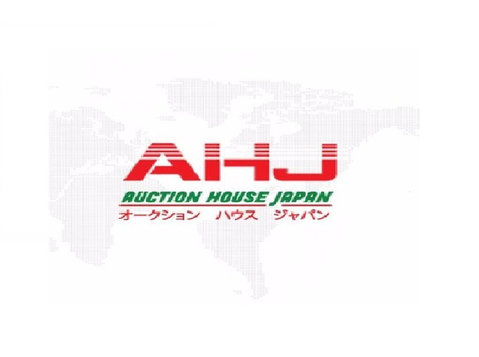 Auction House Japan - Car Dealers (New & Used)