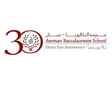 Amman Baccalaureate School - International schools