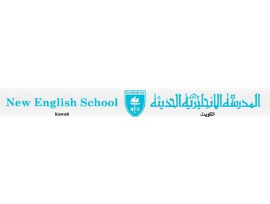 New English School - International schools