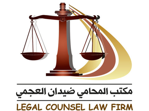 Dhaidan Al-ajmi - Lawyers and Law Firms