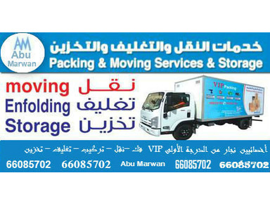 Move moving furniture and packing in Kuwait 66085702 - Removals & Transport