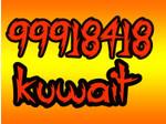 Removals & Transport - 99918418 - Travel Agencies