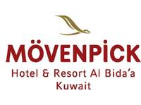 Mövenpick Hotel & Resort Al Bida'a Kuwait (2) - Serviced apartments