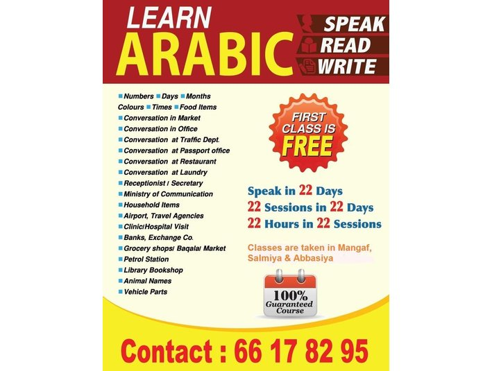 Mohamad Shah, Arabic Language Tutor - Language schools