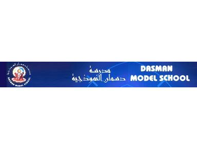 Dasman Model School - International schools