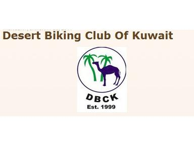 Desert Biking Club Of Kuwait - Games & Sports