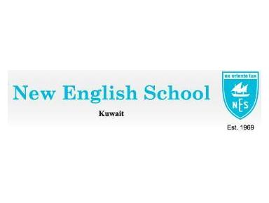 Kuwait New English School - International schools