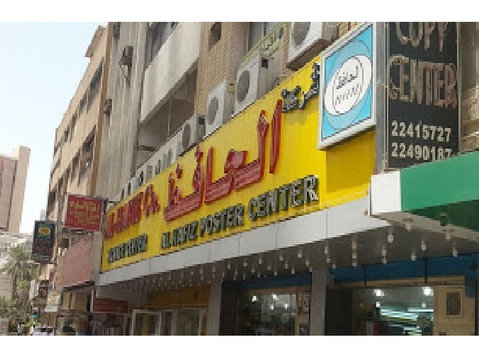 Design Center Kuwait - Print Services