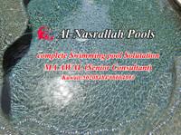 Loaloat Al-nasrallah swimming pool Est. (3) - Swimming Pools & Baths