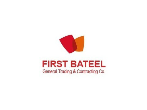 FIRST BATEEL General Trading & Contracting Co. - Εισαγωγές/Εξαγωγές