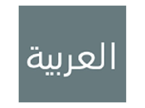 Al dirassa - Language schools