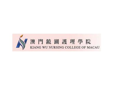Kiang Wu Nursing College Macau - International schools