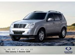 SsangYong Malaysia (1) - Car Dealers (New & Used)