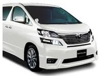 Suria Car Rental (2) - Car Rentals