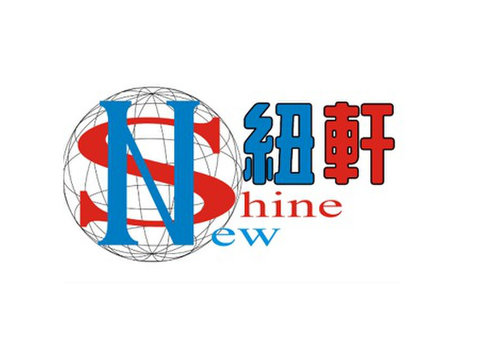 New Shine International Digital Co., Ltd - Computer shops, sales & repairs