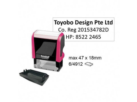 Rubber Stamps - Advertising Agencies