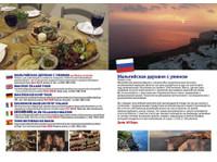Oleg LTD (3) - Visites guidées