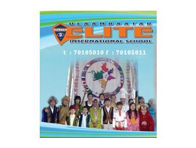 Ulaanbaatar Elite International School - International schools