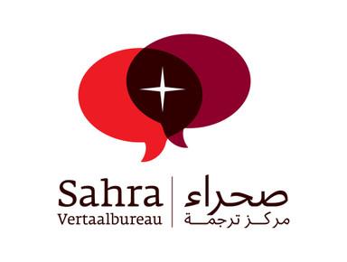 Sahra Vertaalbureau, Arabisch - Vertalers