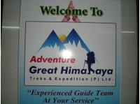 Nepal Trekking Company | Trekking Agency in Nepal Kathmandu (3) - Travel Agencies