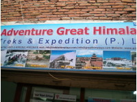 Nepal Trekking Company | Trekking Agency in Nepal Kathmandu (4) - Travel Agencies