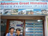 Nepal Trekking Company | Trekking Agency in Nepal Kathmandu (5) - Travel Agencies