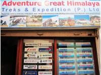 Nepal Trekking Company | Trekking Agency in Nepal Kathmandu (6) - Travel Agencies