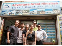 Nepal Trekking Company | Trekking Agency in Nepal Kathmandu (8) - Travel Agencies