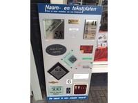 Shoe Repair Majoor Amsterdam (2) - Shopping