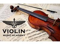 Violin Music Academy (1) - Music, Theatre, Dance