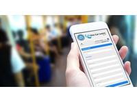Online Car Loans (1) - Financial consultants