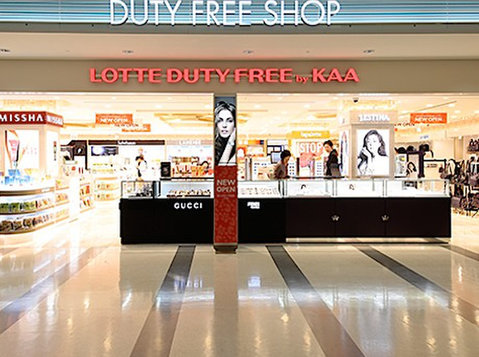 Aelia Duty Free - Shopping