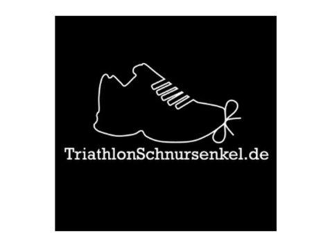 Triathlonschnürsenkel.de - Einkaufen