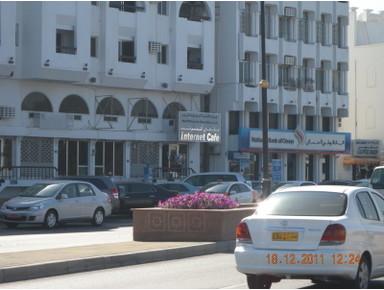 Internet Cafe Muscat - Internet cafés