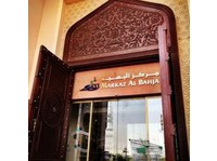 Markaz Al Bahja Mall (2) - Shopping