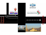 Zuhoor Al Safia (2) - Print Services