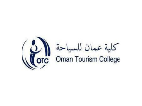 Oman Tourism College - Universities