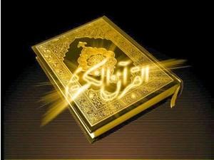 Pak Quran Academy - Online courses