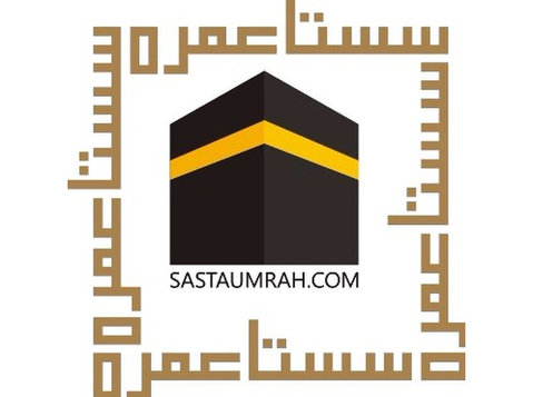 Sasta Umrah Travel & Tours - Travel Agencies