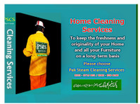 pak steam cleaning services ,islamabad (6) - Cleaners & Cleaning services