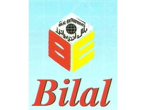 Bilal Enterprises Recruitment Agency From Karachi Pakistan - نوکری کے لئے ایجنسیاں