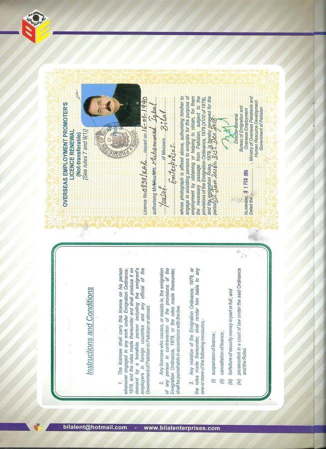 Bilal Enterprises Recruitment Agency From Karachi Pakistan