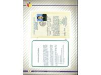 Bilal Enterprises Recruitment Agency From Karachi Pakistan (4) - Recruitment agencies