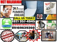 Malabanan Siphoning Services (3) - Septic Tanks
